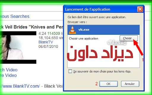 شرح بروتوكول Rtsp لتشغيل اليوتيوب على جهازك مجانا بلا انقطاع FireShot%20Screen%20Capture%20%23105%20-%20%27Layer%201%20%28Mask%29cv_bmp%20%28Image%20BMP%2C%20560x339%20pixels%29%27%20-%20file____C__Documents%2520and%2520Settings_DzSergio_Desktop_Layer%25201%2520%28Mask%29cv_bmp.jpg