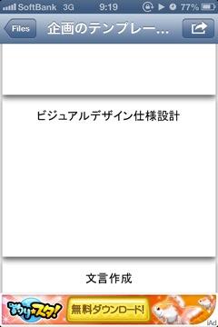 20130423091930.jpg
