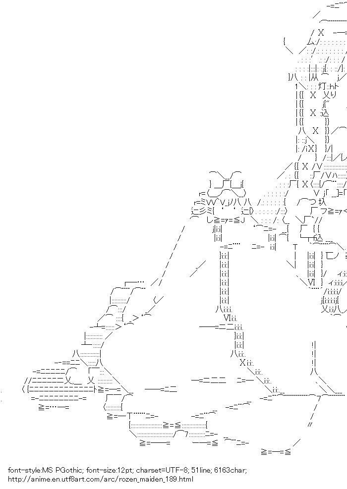 Rozen-maiden,Jade Stern,Kleine Beere,Lapislazuri Stern,Reiner Rubin,Kanarienvogel