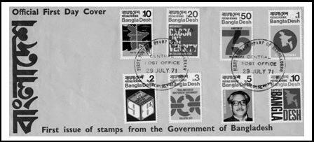 Mujibnagar-Government-poststamps.jpg