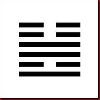 I Ching 48 hexagrama o poco