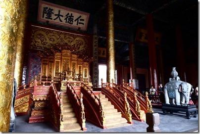 Huang Ji Palace, 皇極殿