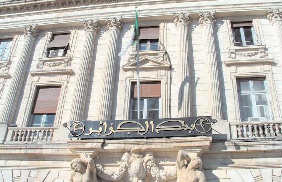 Les réserves de change algériennes