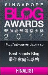 sba-2011-family