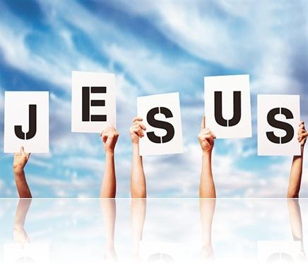 Destque Institucional - O Nome de Jesus