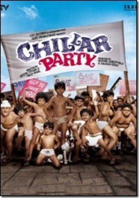 chillar-party-review