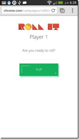 Roll It-14