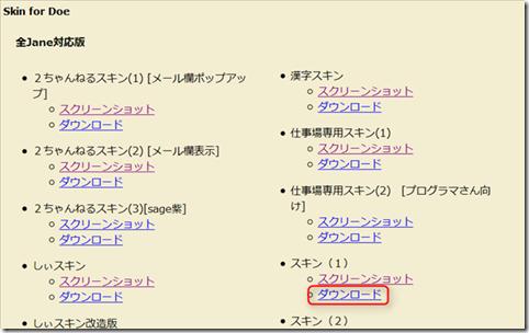 2013-02-05_14h38_10