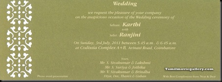 Karthi Wedding Invitation Scan images (1)