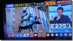 螢幕截圖 2014-12-01 19.45.08