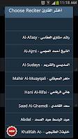 Screenshot of QURAN MP4 VIDEOS