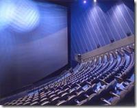 imax-theater-interior