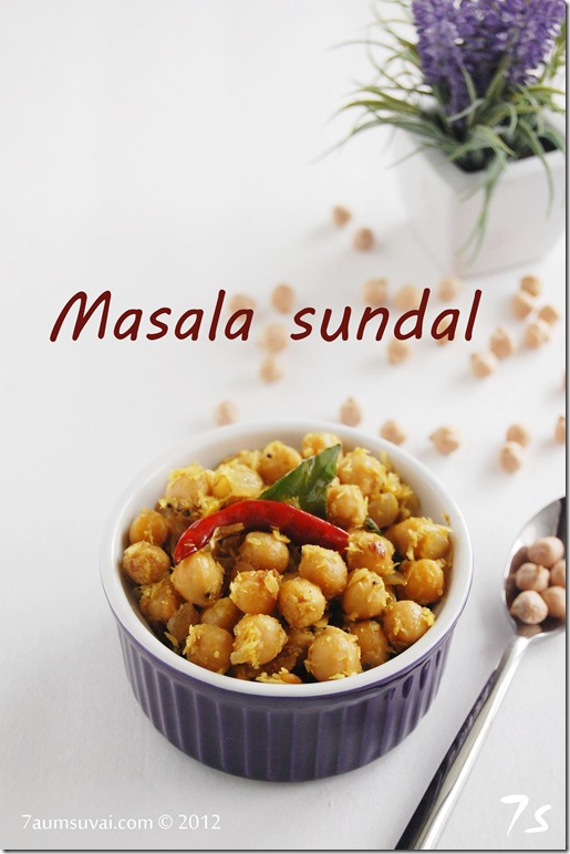 Masala sundal