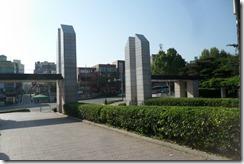Ulsan 091