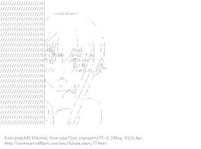[AA]Gasai Yuno Glance into (Future Diary)