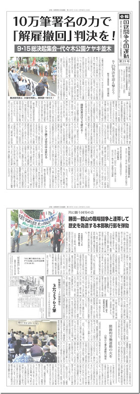 news_39
