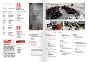 A4 Mag - ChungWah - Index-sml