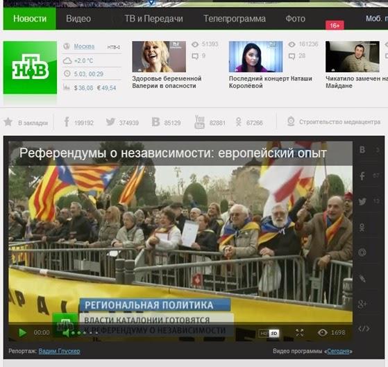 Crimèa Catalunya HTB novèla de Catalonha