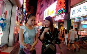 中国式情人