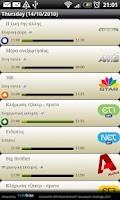 Screenshot of Greek Tv Listings