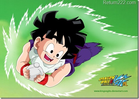 gohan_on_namek_by_kingvegito-d3ggz44