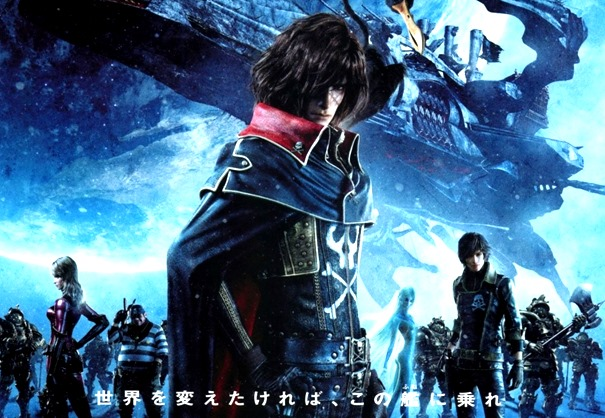 Vídeo com 12 Minutos de Space Pirate Captain Harlock