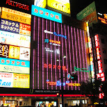 neon signs across hiroshima station in Hiroshima, Hirosima (Hiroshima), Japan