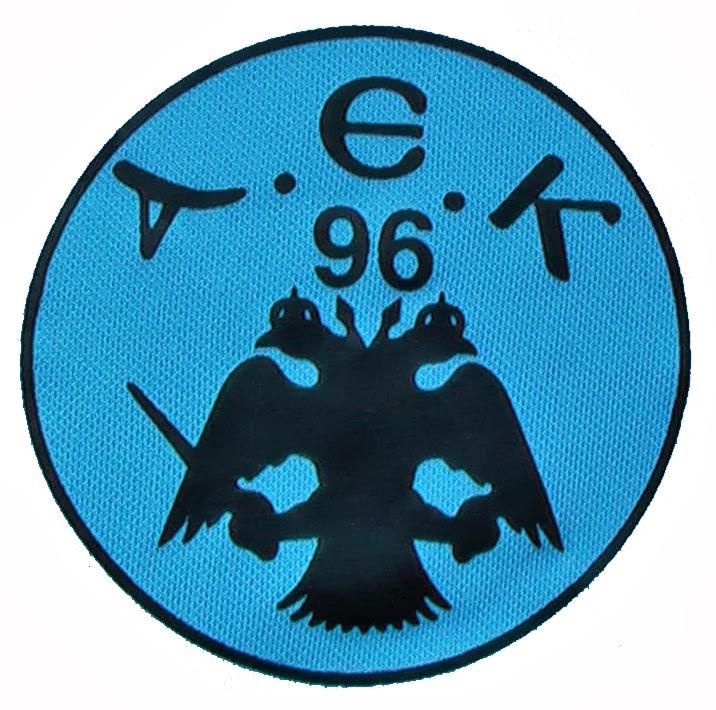 ΑΕΚ '96