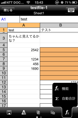 IMG 1283