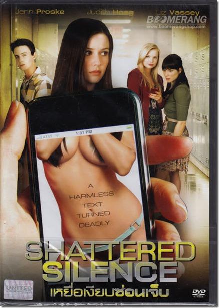 หนังออนไลน์ Shattered Silence [HD]เหยื่อเงียบซ่อนเจ็บ