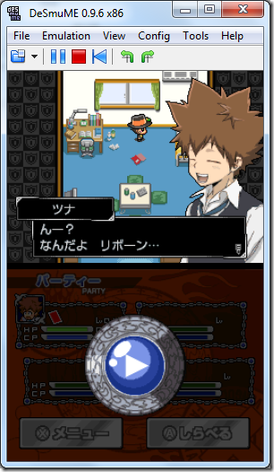 Free Download [NDS] Katekyo Hitman Reborn! DS Fate of Heat (Japan)