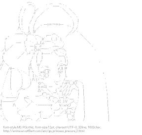 [AA]Cure Mermaid (Go! Princess PreCure)