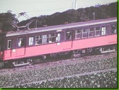 DSCN4026