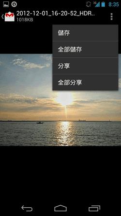 gmail app-08
