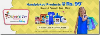 Firstcry :Get  Flat 50% off on toys, 25% Cashback on Diapers etc