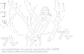 [AA]御堂筋翔 乙 (弱虫ペダル)