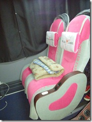 willer express special relaxseats