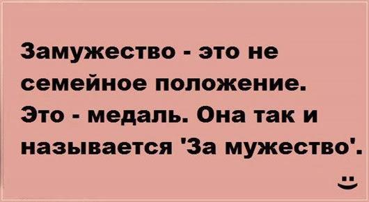 598609_414696831963687_1926848346_n