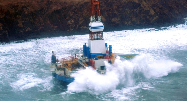 The Shell-owned drilling unit Kulluk, which grounded off the Alaskan coast, near Sitkalidak Island on the north edge of Ocean Bay, on 31 December 2012. USCG via upstreamonline.com