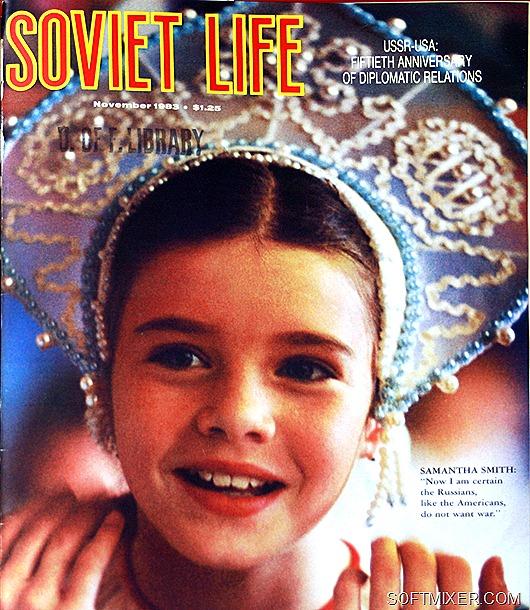 Soviet_Life_Sam_1