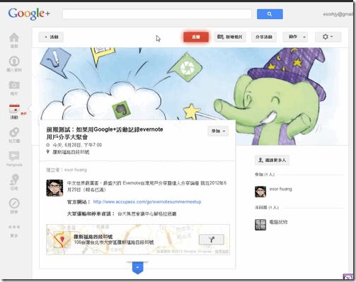 google  event-04
