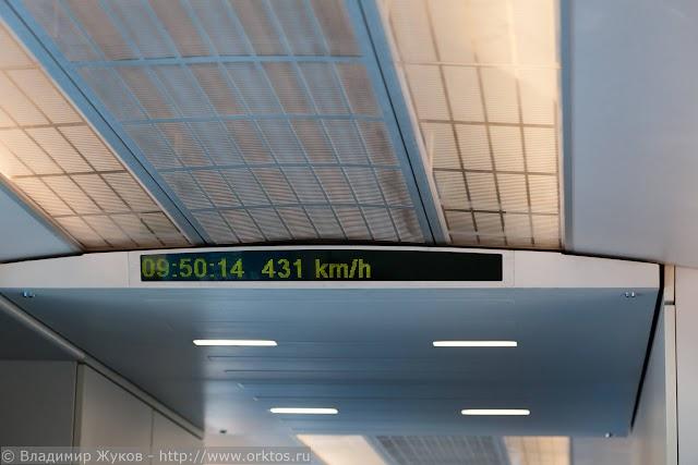 2012-04-16-095159_02.jpg
