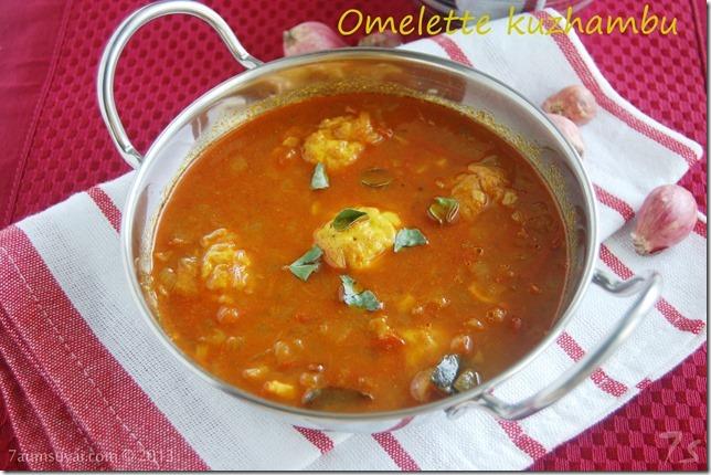Omelette kuzhambu