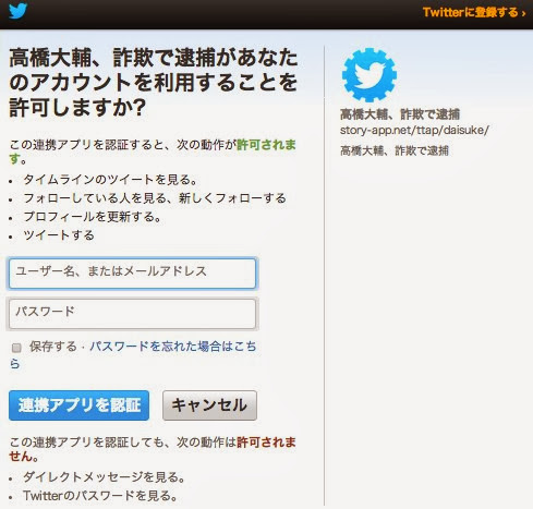 Twitter-spam-variation13.jpg