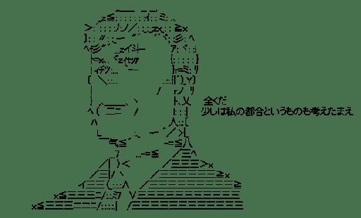 ミツヒロ・バートランド (蒼穹のファフナー)