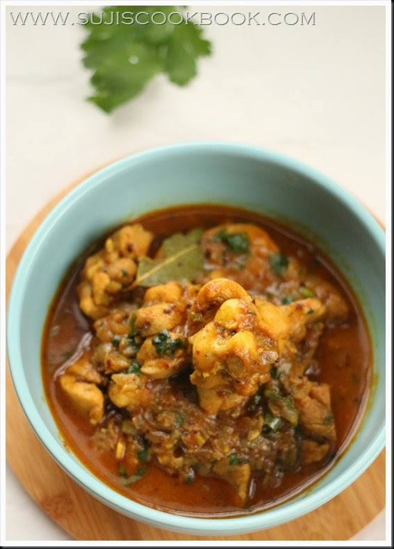 Balti chicken curry