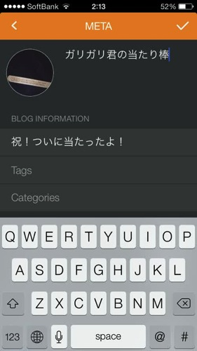 Pressgram multipost wordpress ios3