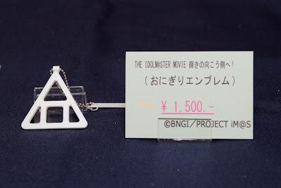 wf2014S-030_すきやき工房-0002.jpg