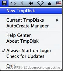 TmpDisk 新增