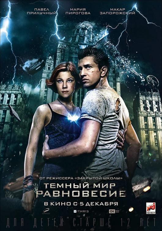 Новинки кино 2013: